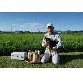 【ふるさと納税】2021年度産新米 こだわりの有機栽培レンゲ米「ヒノヒカリ」白米10kg(ヤマヤス・ファーム)