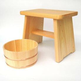 【ふるさと納税】【本格】ひのき風呂椅子・桶セット(デラックス30cm銅タガ)【1112046】