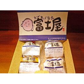 【ふるさと納税】王寺町ふるさとコロッケ詰め合わせB 【加工品・惣菜・冷凍・肉の加工品・魚貝類】
