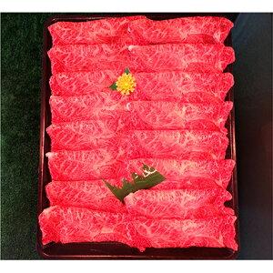 【ふるさと納税】黒毛和牛ロース・カタスライス500g 【お肉・牛肉・ロース】