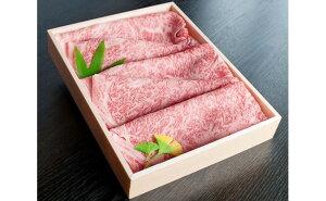 【ふるさと納税】大和牛 ローススライス すき焼用 600g / 黒毛和牛 霜降り 奈良県