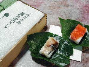【ふるさと納税】柿の葉寿司
