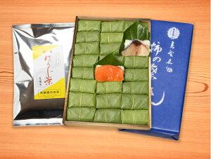 【ふるさと納税】柿の葉ずし・吉野銘茶ほうじ茶B
