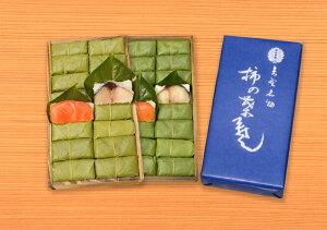 【ふるさと納税】柿の葉寿司32個入り合わせ 2回分