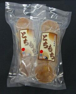 【ふるさと納税】上北山村特産品とち餅 3パック