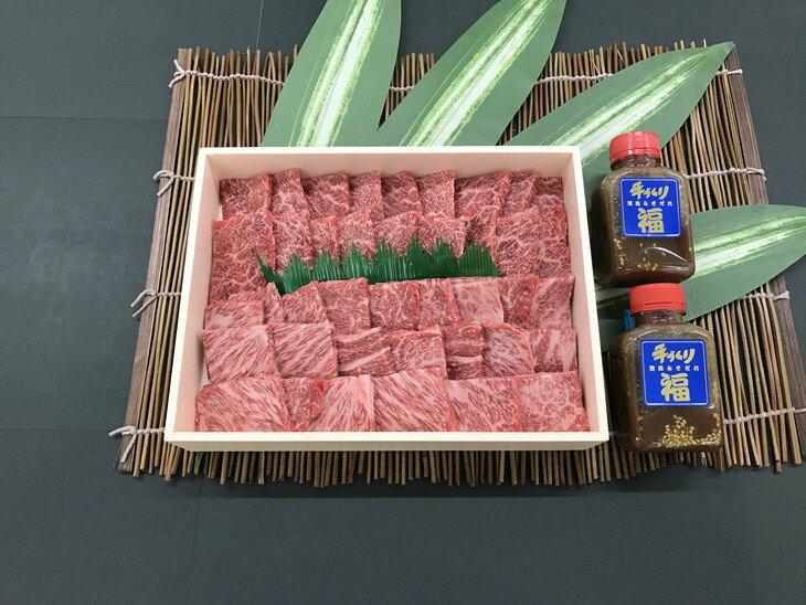 【ふるさと納税】熊野牛 焼き肉セット 1kg 自家製タレ付
