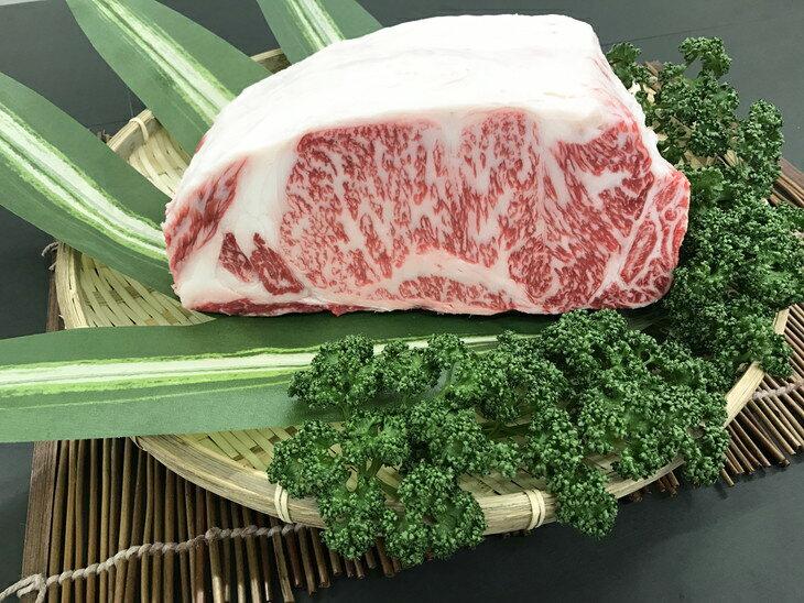【ふるさと納税】熊野牛 サーロインブロック 2kg