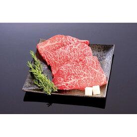 【ふるさと納税】熊野牛 赤身ステーキ(ランプ) 約200g×3枚