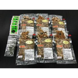 【ふるさと納税】和歌山の老舗専門店の味 熊野牛、国産うなぎのうな牛丼セット