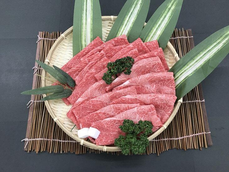 【ふるさと納税】熊野牛 赤身すき焼き、しゃぶしゃぶ 1kg