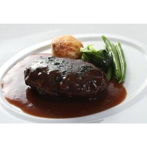 【ふるさと納税】猪肉と鹿肉のハンバーグ 200g×2箱