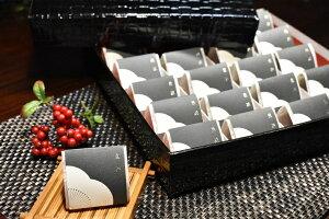 【ふるさと納税】高級南高梅邑咲(昆布旨味)個包装20粒入 紀州塗箱 網代模様仕上