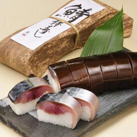 【ふるさと納税】紀州和歌山の棒鯖寿司2本