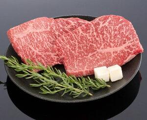 【ふるさと納税】熊野牛 赤身ステーキ(モモ)200g×2枚