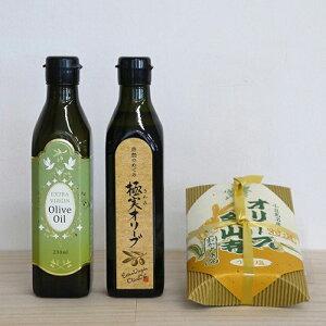【ふるさと納税】エキストラバージンオリーブオイル&オリーブ金山寺味噌 セット