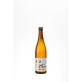 【ふるさと納税】紀土 純米・純米吟醸・純米大吟醸酒 720ml 3本セット
