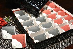 【ふるさと納税】高級南高梅うす塩・邑咲個包装計20粒入 紀州塗箱 網代模様仕上※到着日時、曜日、時間等の指定不可