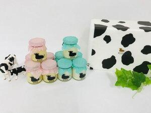 【ふるさと納税】黒沢牧場 放牧育ちの牛たちの牛乳をふんだんに使用したプリン10個セット