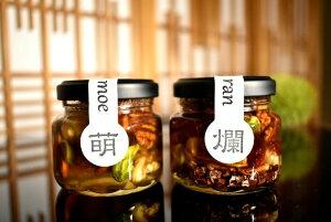 【ふるさと納税】ナッツの蜂蜜漬 峠プレミアム小瓶2種セット【萌(MOE)】【爛(RAN)】
