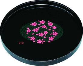 【ふるさと納税】木製 丸盆 黒 花咲小路 30cm 紀州漆器 伝統工芸