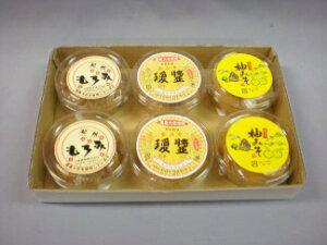 【ふるさと納税】金山寺味噌、もろみ、柚子みそセット