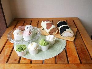 【ふるさと納税】黒沢牧場 牛柄がとってもかわいいロールケーキ2本+牧場アイスクリーム8個セット