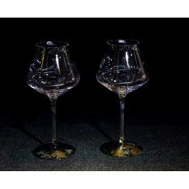 【ふるさと納税】ワイングラスぺルラ2P(古代塗り金箔・漆黒)