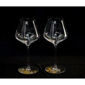 【ふるさと納税】ワイングラスぺルラ2P(カラークリア金箔・クリア)