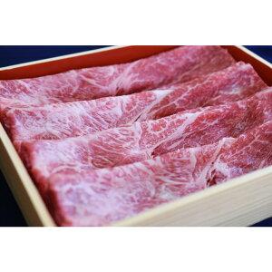 【ふるさと納税】熊野牛 赤身すき焼き・しゃぶしゃぶ 1kg(粉山椒付) ※到着日時、曜日、時間等の指定不可