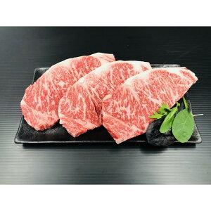 【ふるさと納税】熊野牛 ロースステーキ 600g(粉山椒付) ※到着日時、曜日、時間等の指定不可