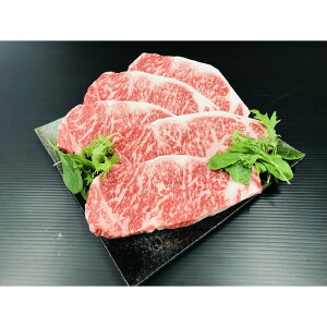 【ふるさと納税】熊野牛 ロースステーキ 1kg(粉山椒付) ※到着日時、曜日、時間等の指定不可