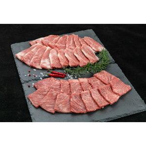 【ふるさと納税】熊野牛 焼肉セット 1kg (粉山椒付)※到着日時、曜日、時間等の指定不可