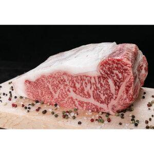 【ふるさと納税】熊野牛 サーロインブロック 2kg(粉山椒付)※到着日時、曜日、時間等の指定不可