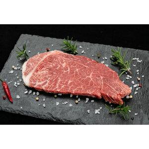 【ふるさと納税】熊野牛 赤身ステーキ 200g×3枚(粉山椒付)※到着日時、曜日、時間等の指定不可
