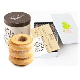【ふるさと納税】ei baum 3山と林の中のプティフール(缶クッキー)【1230998】
