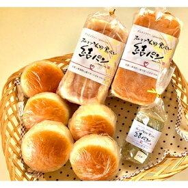 【ふるさと納税】グルテンフリー米粉パン よくばりセット【1055345】