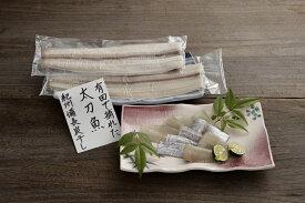 【ふるさと納税】紀州備長炭干し太刀魚干物2枚(1枚:270~300g)