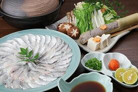 【ふるさと納税】太刀魚 ドラゴンのしゃぶしゃぶとつみれの鍋セット(3人前)