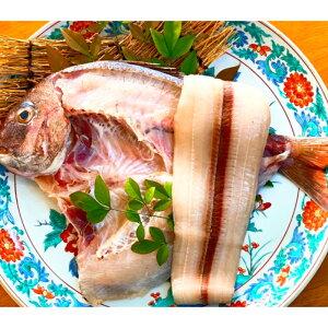 【ふるさと納税】太刀魚と天然鯛の活干物