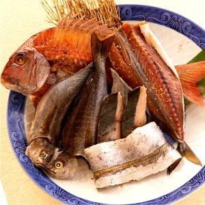 【ふるさと納税】旬のおすすめ活干物おまかせ5種セット