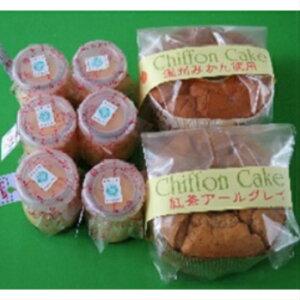 【ふるさと納税】シフォンケーキ2種類とコクマロプリン