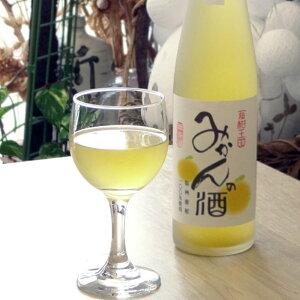【ふるさと納税】有田みかんの酒(ワイン)2本セット