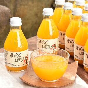 【ふるさと納税】伊藤農園100%ピュアジュース15本おまかせセット有田みかんジュース