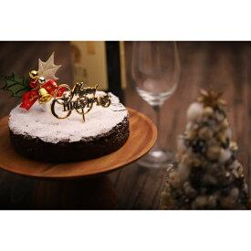 【ふるさと納税】★数量限定★クリスマスケーキ「ガトーショコラ」