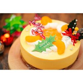 【ふるさと納税】★数量限定★クリスマスケーキ「アリダ・ショコラオランジェット」