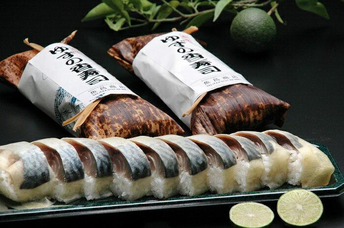【ふるさと納税】ゆずの香寿司(3本)
