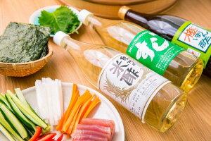 【ふるさと納税】お得な天龍お酢セット(米酢、ポン酢、すし酢)