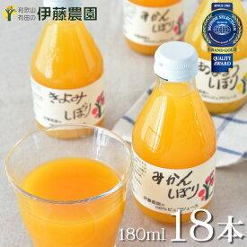 【ふるさと納税】5種みかんピュアジュースセット有田みかんジュース