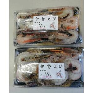 【ふるさと納税】冷凍伊勢海老カット(小)約1kg