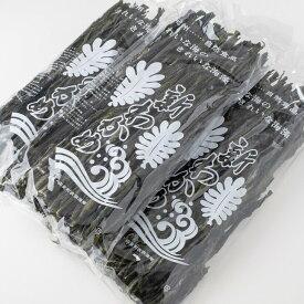【ふるさと納税】天日干しワカメ(養殖)200g 3袋 たっぷり わかめ 若布 海藻 昔ながら ミネラル 和歌山県産 送料無料